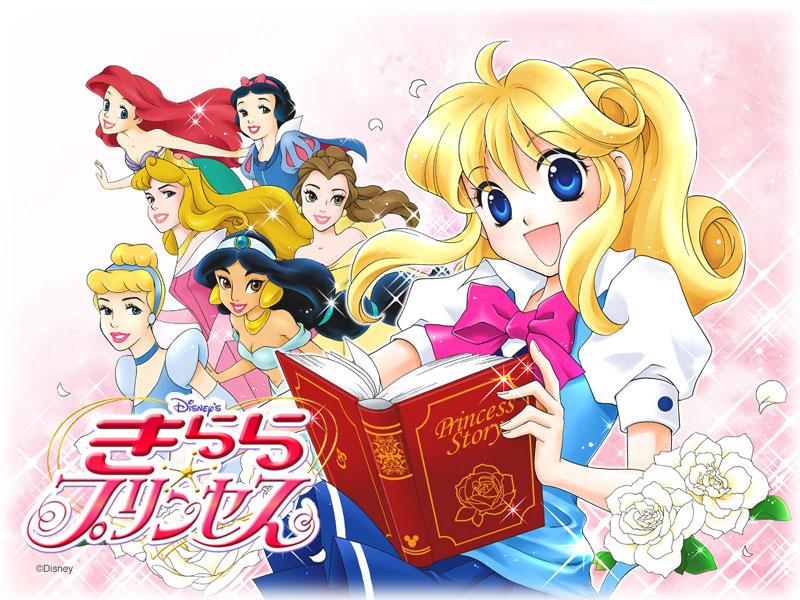 princesas kilala