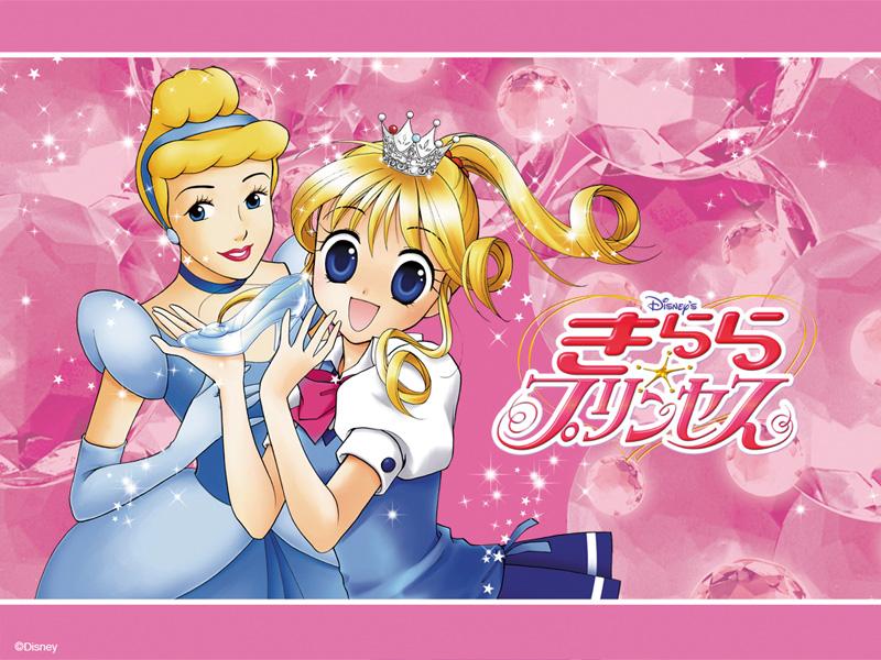 princesas kilala_02