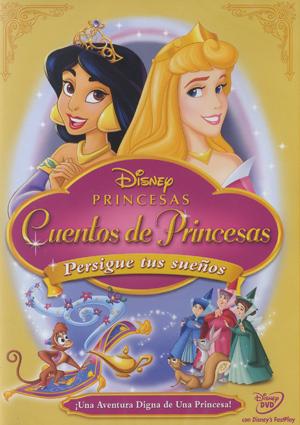 cuentos de princesas persigue tus sueños